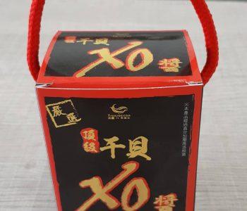 XO醬手提(中)