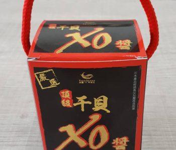 XO醬手提(小)