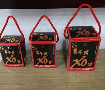 XO醬手提罐大中小