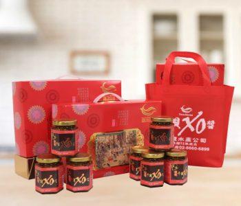 XO1禮盒組