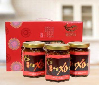 XO3禮盒組